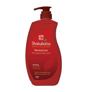 Shokubutsu Revitacare Body Foam - Soothing