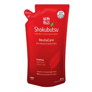 Shokubutsu Revitacare Body Foam Refill - Soothing