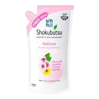 Shokubutsu Radiance Body Foam Refill - Brighten & Whitening