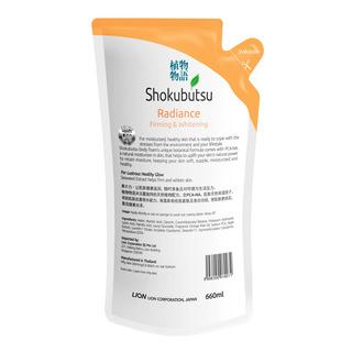 Shokubutsu Radiance Body Foam Refill - Firm & Whitening