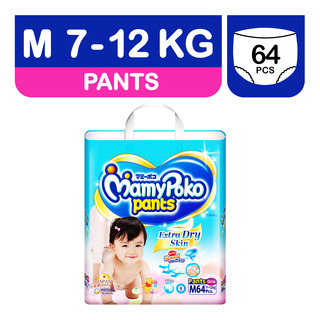 MamyPoko Girls Diaper Pants - M (7 - 12kg)