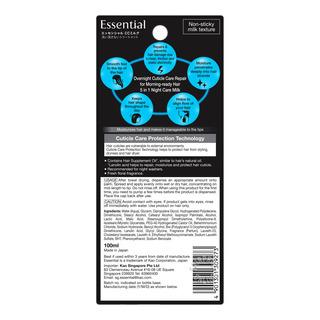 Kao Essential Hair Treatment - Night Care Milk (Leave On)