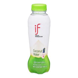 If Local Sensation Coconut Bottle Water