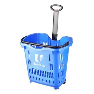 FairPrice Plastic Shopping Basket Trolley