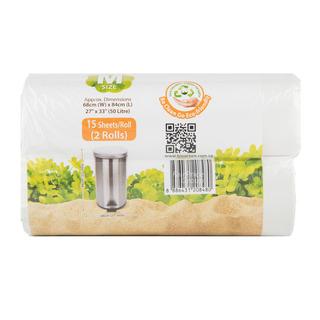 Bio Green Biodegradable Garbage Bag - Medium