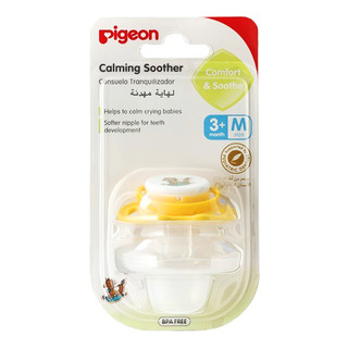 Pigeon Calming Soother - Rocking Horse (M)
