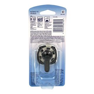 Ambi Pur Car Mini Clip Air Freshener - Linen & Sky