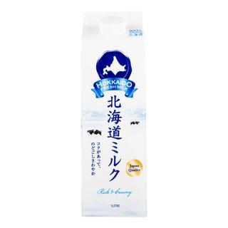 Hokkaido Fresh Milk - Rich & Creamy