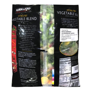 Kirkland Signature Frozen Stir-Fry Vegetable Blend
