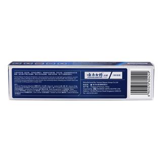 Yunnan Baiyao Toothpaste - Probiotic