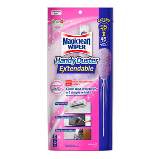 Magiclean Wiper Handy Duster - Extendable