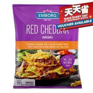 Emborg Shredded Cheese - Cheddar