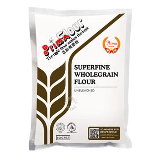 Prima Flour Packet Flour - Superfine Wholegrain (Unbleached)