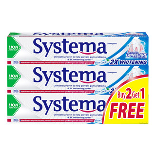 Systema Gum Care Whitening Toothpaste - Max Cool