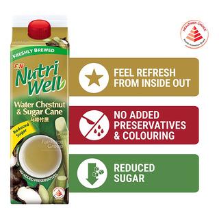 F&N NutriWell Reduced Sugar Drink - Water Chestnut & Sugar Cane