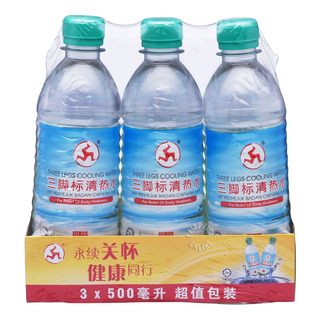 Three Legs Cooling Bottle Water
