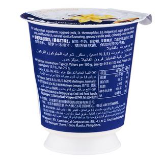 Zott Cremabella Creamy Yoghurt - Bourbon Vanilla 120g