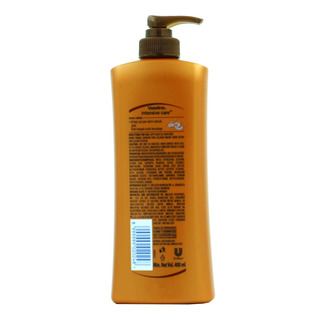 Vaseline Intensive Care Lotion - Cocoa Radiant