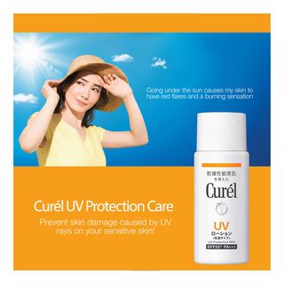 Curel UV Protection Milk (SPF50+)