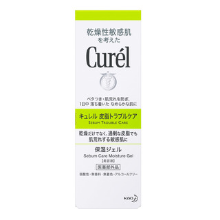Curel Sebum Care Moisture Gel