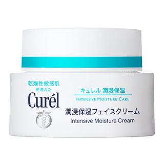 Curel Intensive Moisture Cream For Face