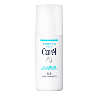 Curel Moisture Face Milk
