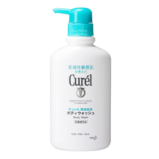 Curel Body Wash