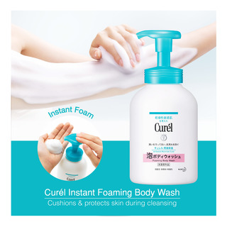 Curel Instant Foaming Body Wash