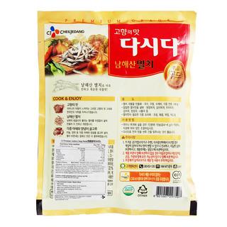 CJ Cheiljedang Premium Soup Stock - Anchovy | FairPrice