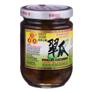 AAA Pickled Cucumber