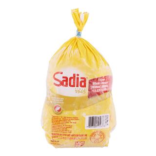 Sadia Frozen Whole Chicken Griller