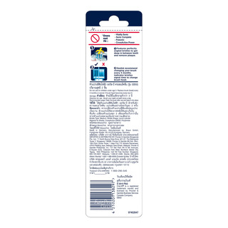 Oral-B Electric Toothbrush Head Refill - Cross Action