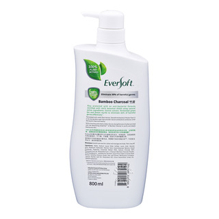Eversoft Anti-Bacterial Shower Foam - Protect and Purify