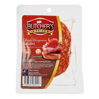 Butcher's Pride Salami - Hungarian