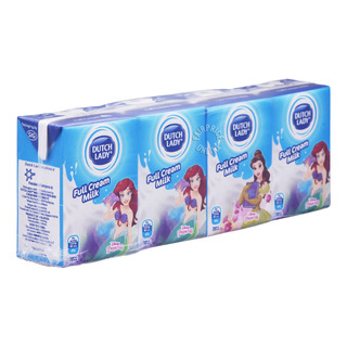 Dutch Lady Frozen UHT Kid Milk - Full Cream