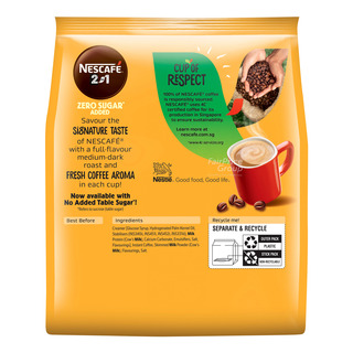Nescafe 2 in 1 Instant Coffee - Original (Zero Sugar Added)