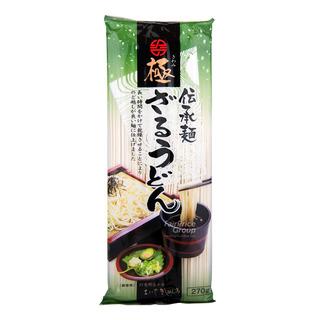 Nagoya Kisimentei Japanese Style Noodle - Kiwawi Zaru Udon