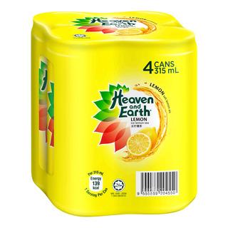 Heaven & Earth Can Drink - Ice Lemon Tea