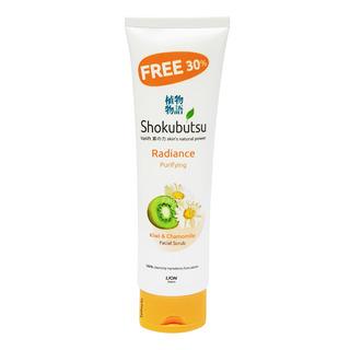 Shokubutsu Radiance Facial Scrub - Purifying