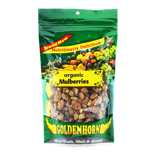 Golden Horn Mulberries - Organic