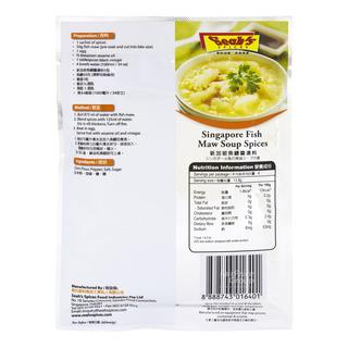 Seah's Spices Sachet - Singapore Fish Maw Soup