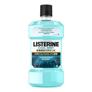 Listerine Zero Alcohol Mouthwash - Cool Mint