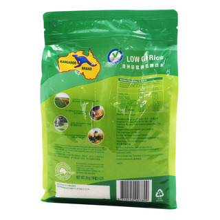 Kangaroo Brand Australia Rice - Low GI