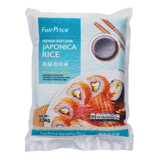 FairPrice Premium Japonica Rice - Short Grain
