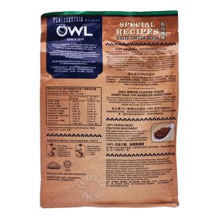 Owl 3 in 1 Instant White Coffee Tarik - Coconut Sugar 15 x