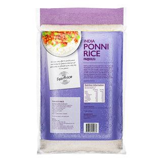 FairPrice India Ponni Rice - Parboiled