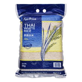 FairPrice Thailand Rice - White