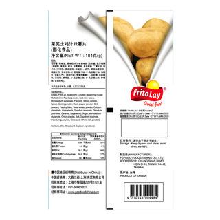 Ruffles Potato Chips - Chicken