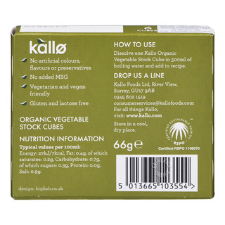 Kallo Organic Stock Cubes - Vegetable