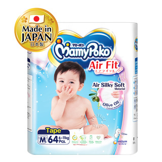 MamyPoko Air Fit Diapers - M (6 - 11kg)